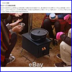 DOPPELGANGER Outdoor Compact Wood-burning stove The first firewoods73